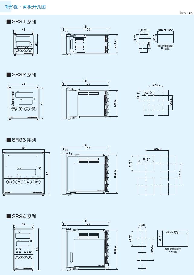 rainbow温控开关,日本大仓记录仪,伟林无纸记录仪,富士无纸记录仪